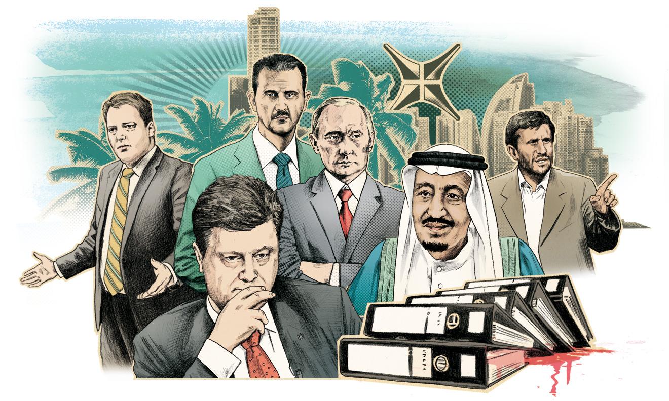 Inside the Panama Papers – Wie das globale 1% sein Geld versteckt