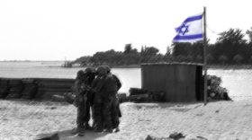 Frieden als Schimpfwort: 50 Jahre Sechstagekrieg