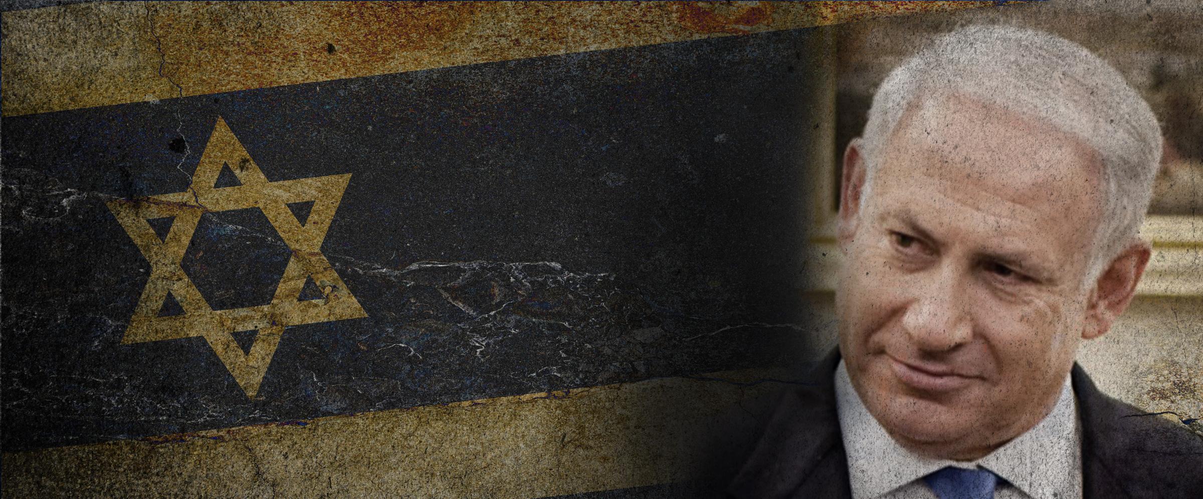 Der Untergang des Benjamin Netanjahu? <br>  <span id='sec-title'>Das gefährliche, antidemokratische Spiel mit dem Feuer.</span>