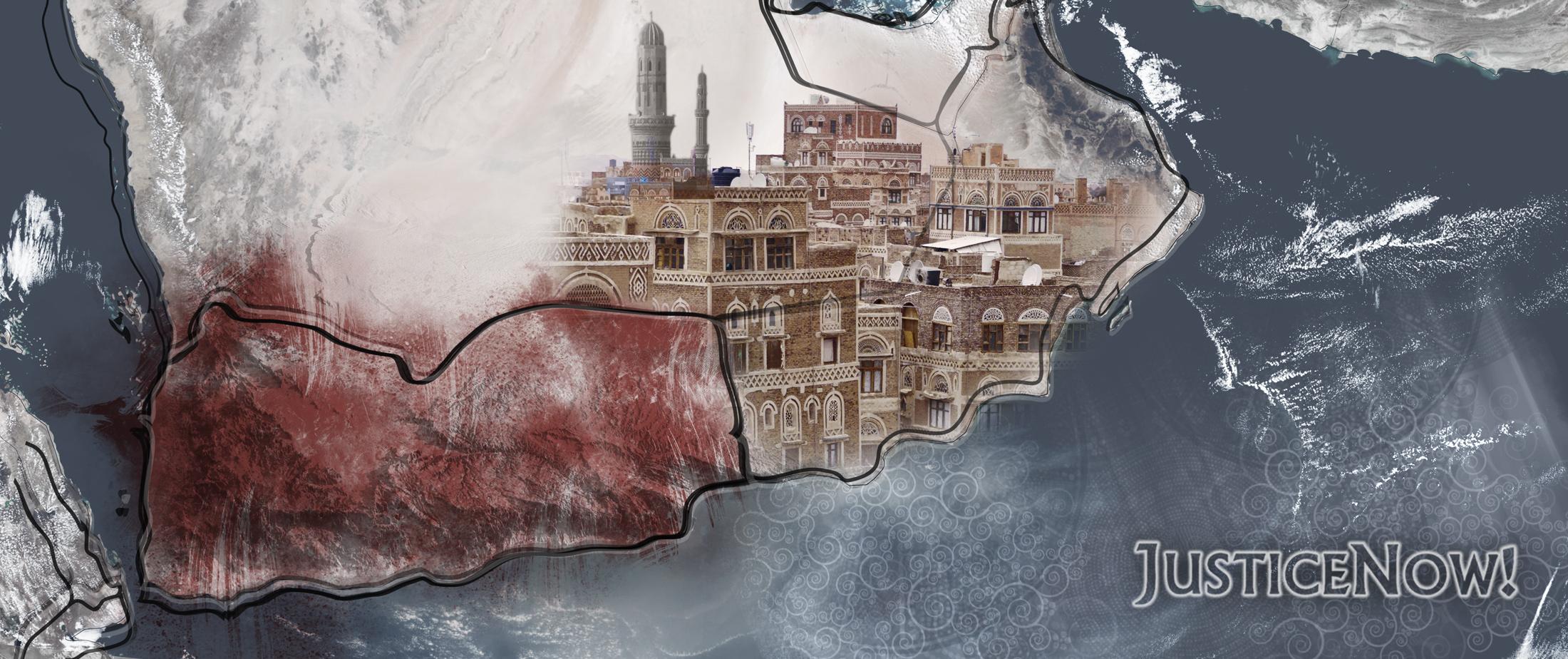 Zwischen Cholera und Hungersnot <br>  <span id='sec-title'>Der humanitäre Alptraum des Jemen-Kriegs</span>