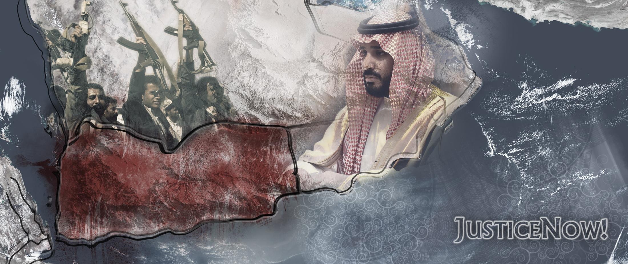 Die Houthis und das Haus Saud <br>  <span id='sec-title'>Die Wurzeln des Jemen-Kriegs</span>
