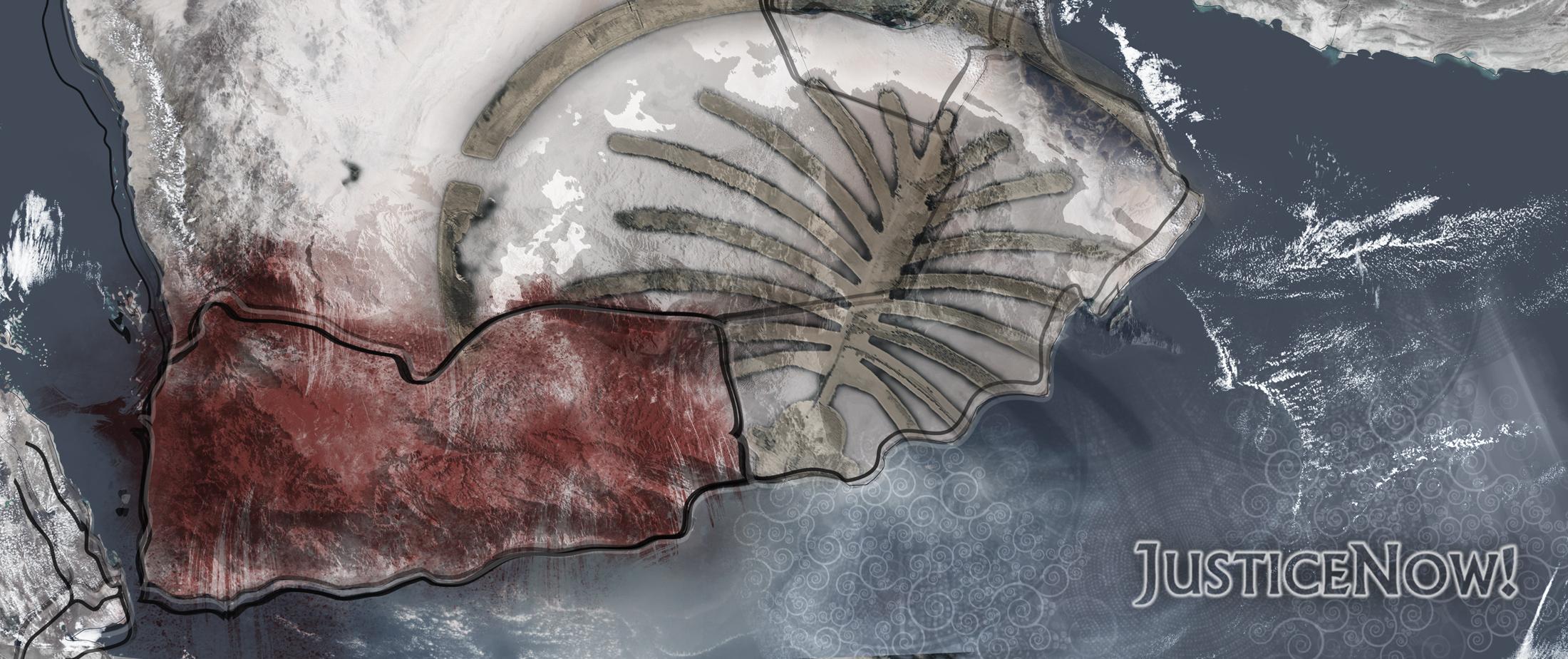Das Achte Emirat Südjemen