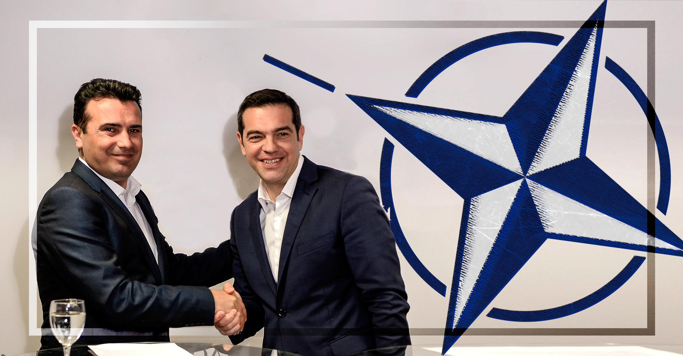 Bildergebnis für Das Ende des griechisch-mazedonischen Namensstreits ist nahe – Sagt Hallo zu NATO-Mitglied Nummer 30!