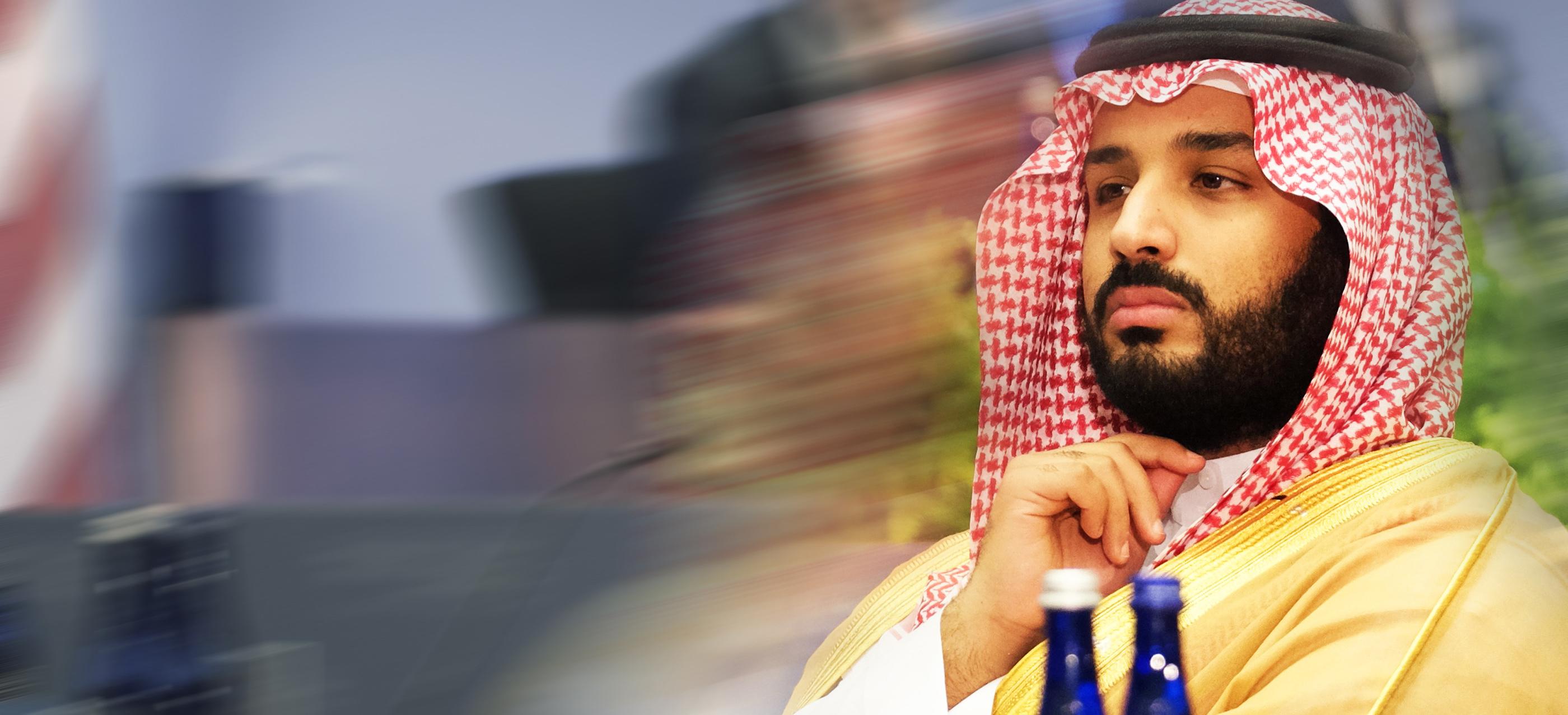 Ein gutgemeinter Rat an meinen Freund, Mohammed bin Salman