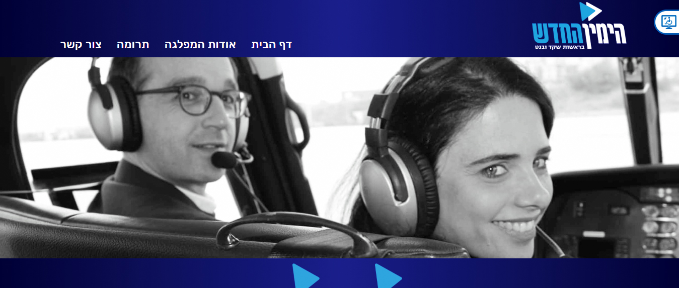 """Rechtsradikale israelische Partei macht Werbung mit Heiko Maas <br>  <span id='sec-title'>Israels """"Neue Rechte""""</span>"""