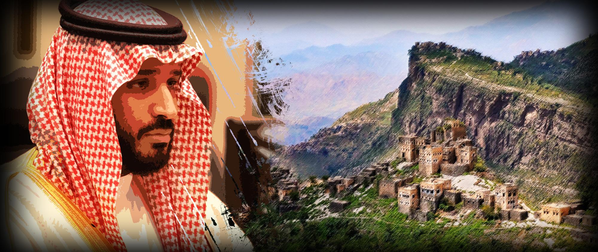 """Saudi-Arabiens Vietnam <br>  <span id='sec-title'>Der Jemen und """"der Friedhof der Imperien""""</span>"""