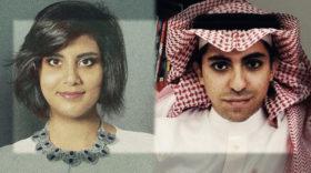Saudi-Arabien verbietet Hinrichtung Minderjähriger und Auspeitschen – das ist gut. Und die Betroffenen verdienen statt Gleichgültigkeit unsere Solidarität.