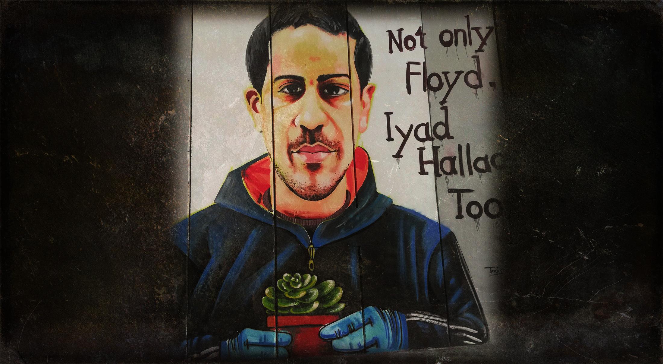 Israelische Polizei ermordete autistischen Palästinenser <br>  <span id='sec-title'>Polizeigewalt in Israel</span>